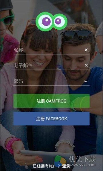 康福中国手机中文版 v5.3.5315 - 截图1