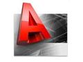 AutoCAD2015精简版(32位/64位)
