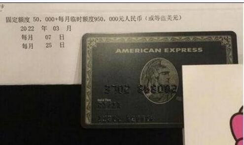 黑色信用卡作用介绍