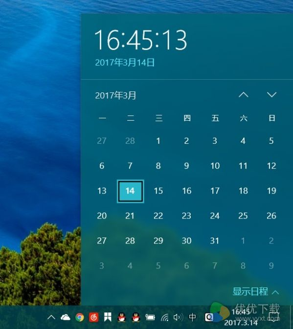 Win10系统时间显示秒数的操作方法