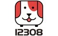 12308微信版app v1.0