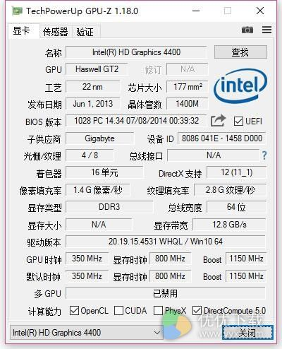 GPU-Z绿色中文版 v1.20.0 - 截图1