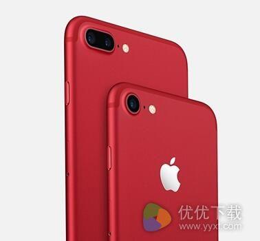 苹果iPhone 7红色特别版容量多大?多少钱?