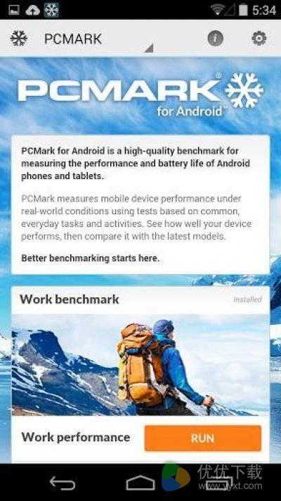 PCMark安卓版 v1.3.3083