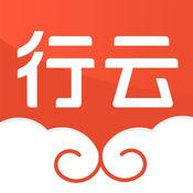 钱包行云IOS版 v2.8.3