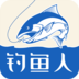 钓鱼人app安卓版 v2.5.2