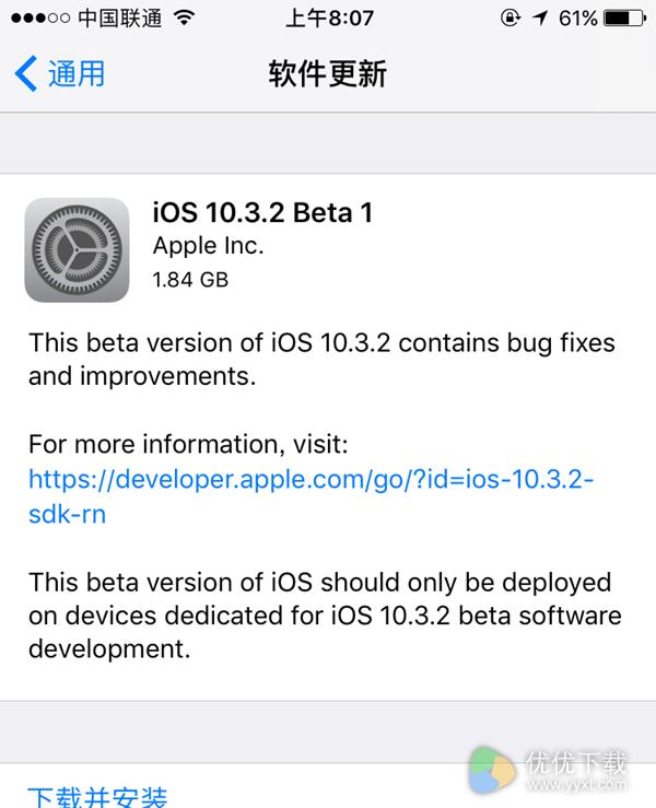 哪些设备可以升级iOS10.3.2 Beta1