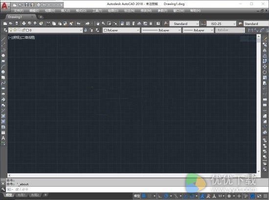 Autodesk 2018全系列软件简体中文版 - 截图1