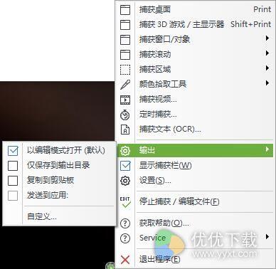 Ashampoo Snap Business中文版 v10.0.0 - 截图1