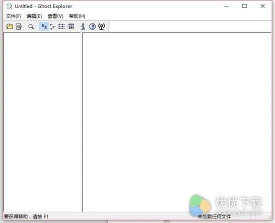 Ghost浏览器中文版 v12.0.0.10520 - 截图1