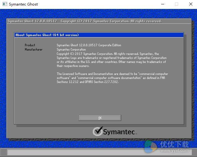Symantec Ghost绿色版 v12.0.0.10520 - 截图1