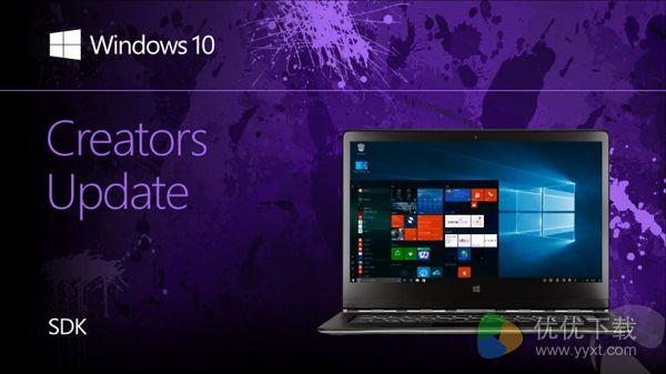 Windows 10 RS3 SDK正式版发布下载