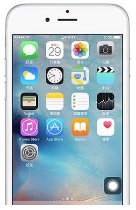苹果iPhone7连接汽车显示屏的方法