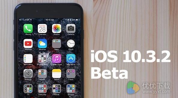 苹果iOS10.3.2 Beta2如何升级