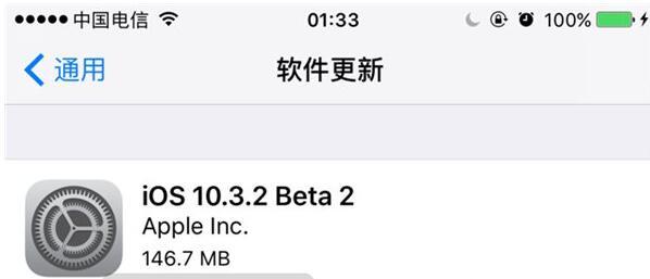 苹果iOS10.3.2 Beta2开发者预览版固件下载