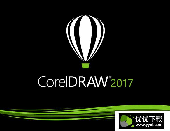 CorelDraw2017中文版 v19.0.0.328 - 截图1
