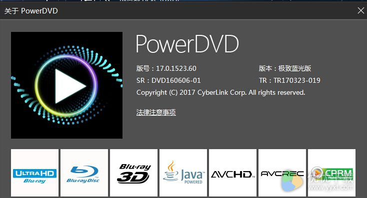 PowerDVD 17怎么安装