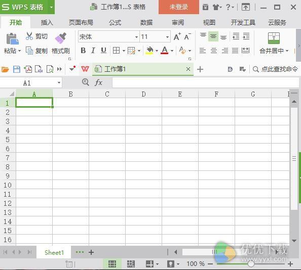 Excel2017官方下载 免费完整版 - 截图1