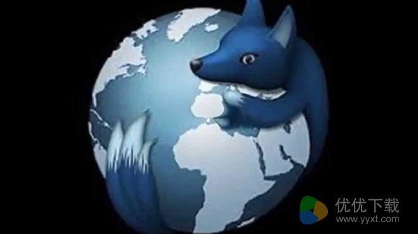 64位Firefox 水狐浏览器52.0.2正式版发布