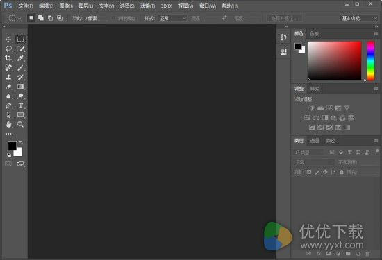 Photoshop CC 2017中文特别版 v18.1.0 - 截图1