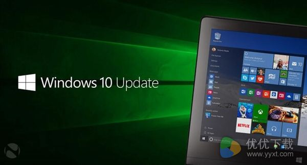 Windows10推送更新15063.250版本:解决中文乱码