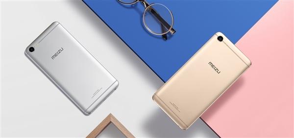 魅族魅蓝E2手机评测