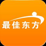 最佳东方安卓版 v4.22