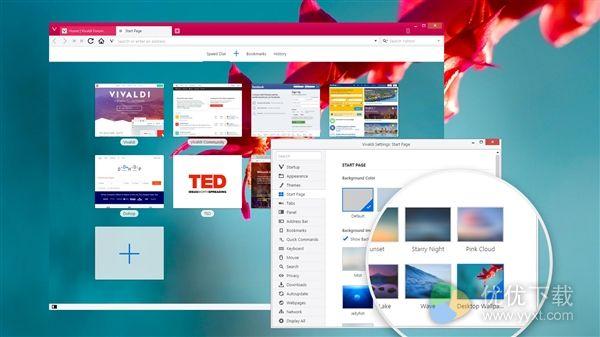 极客浏览器Vivaldi 1.10正式发布