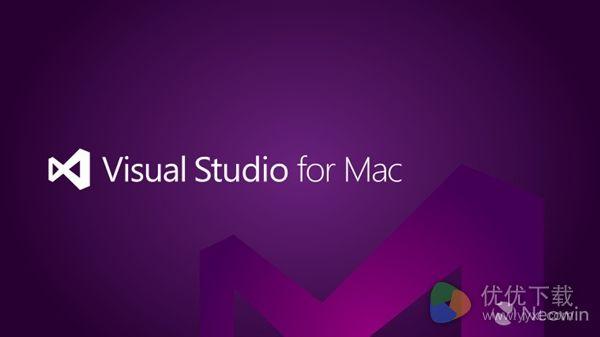 Visual Studio for Mac正