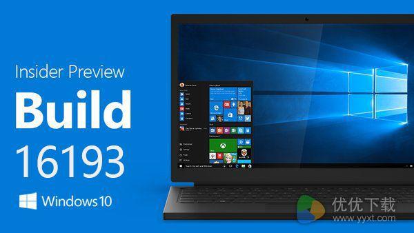 Windows10 16193秋季创意者iso镜像更新下载
