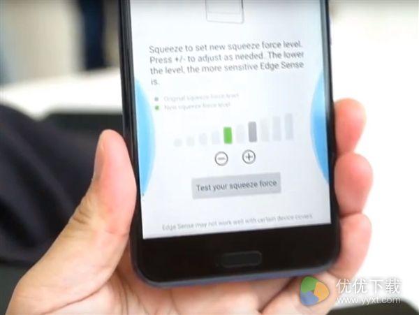 HTC U 11配置怎么样?