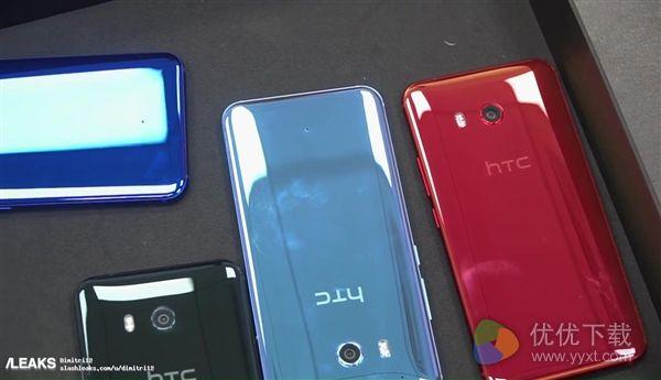 再无秘密!HTC U 11新旗舰机外形、配置完全偷跑