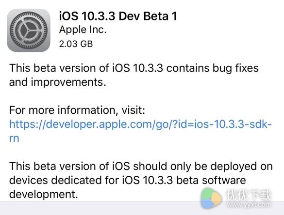 苹果iOS10.3.3 Beta1开发者预览版固件下载