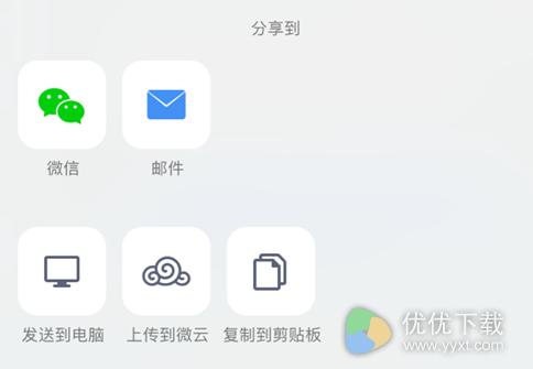 QQ安卓版7.1下载