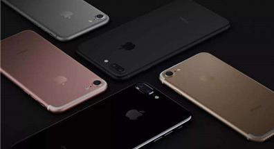 苹果手机IMEI信息