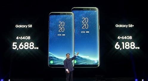三星Galaxy S8国版价格多少