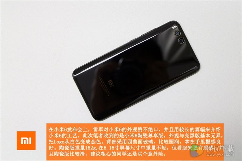 不再为发烧而生:小米手机6拆解 超值!