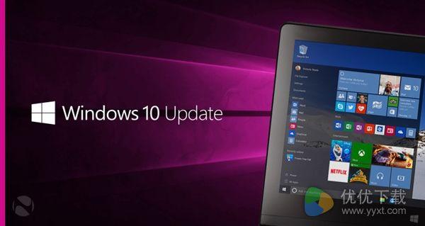 Windows 10更新:只修复这一个BUG