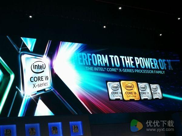 intel发布Core i9处理器:12核24线程!