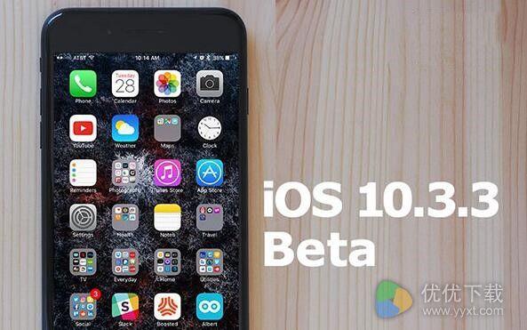 苹果iOS10.3.3 Beta2开发者预览版固件下载