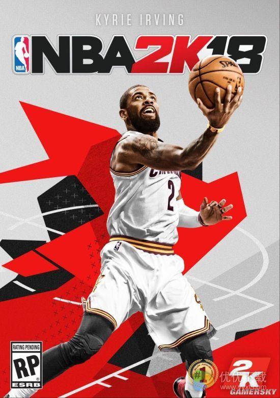 《NBA 2K18》标准版封面运动员确认凯里·欧文
