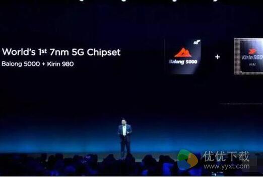 外媒:华为或对外出售5G芯片 但只卖苹果