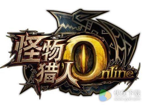 怪物猎人OL发布退市公告 12月31日关服