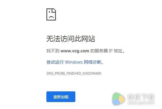 视觉中国之后,全景网络、东方IC等图片网站也无法访问