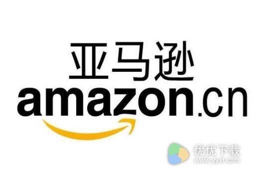 亚马逊中国确认将停止为第三方卖家提供卖家服务