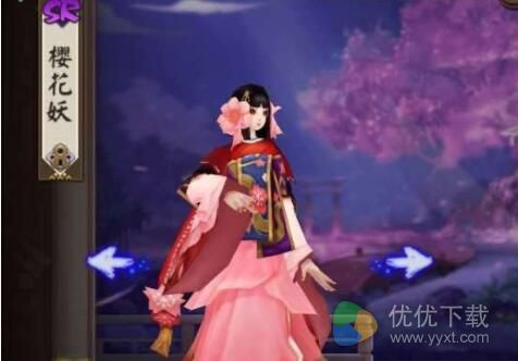 阴阳师樱花妖哪里多?