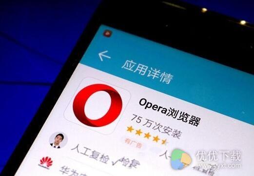 Opera GX怎么样?