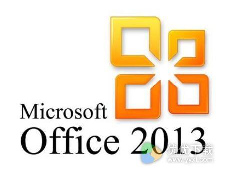 office2013激活密钥码