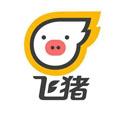飞猪安卓版