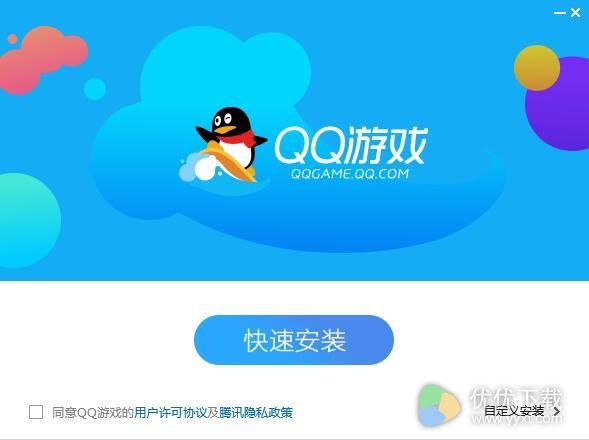 QQ游戏大厅官方电脑版 - 截图1